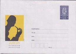 Bulgaria 2003  - Europa / Europe Cept - Post Cover - Europa-CEPT