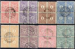 YUGOSLAVIA 1923-25 Postage Due Used Blocks Of 4.  Michel 52-61 IIA Except 54 IIA - Postage Due