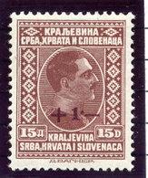 YUGOSLAVIA 1926 Flood Relief Surcharge  On 15 D. MNH / **.  Michel 209 - 1919-1929 Regno Dei Serbi, Croati E Sloveni