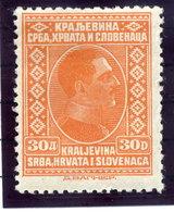 YUGOSLAVIA 1926 King Alexander Definitive 30 D. LHM / *.  Michel 199 - 1919-1929 Kingdom Of Serbs, Croats And Slovenes