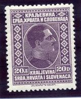 YUGOSLAVIA 1926 King Alexander Definitive 20 D. MNH / **.  Michel 198 - 1919-1929 Regno Dei Serbi, Croati E Sloveni