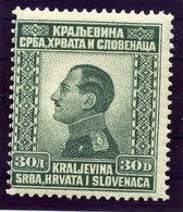 YUGOSLAVIA 1924 King Alexander Definitive 30 D. MNH / **.  Michel 185 - Unused Stamps
