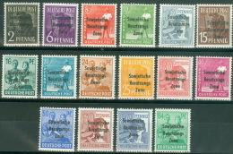 SBZ 182/97 ** Postfrisch - Sowjetische Zone (SBZ)