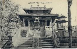 CPA012 - Yunnan-Fou - Pagode De Cuivre - China