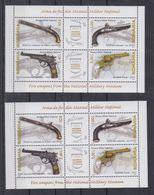 P69. MNH Romania Militaria Weapons - Militaria