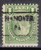 USA Precancel Vorausentwertung Preo, Locals Pennsylvania, Hanover 632-492 - Vereinigte Staaten