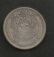 SYRIA - 25 PIASTRES ( 1947 ) Silver/AG - Siria