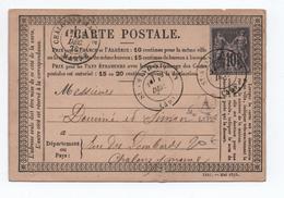 1878 - CARTE PRECURSEUR De LISSE (BOITE RURALE A) & TàD De SAINT AMAND SUR FION (MARNE) - Marcophilie (Lettres)