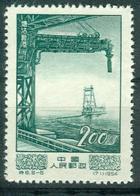 BM China, Volksrepublik 1954 | MiNr 239 | MNG | Industrieller Aufbau, Hafen In Tangku - 1949 - ... People's Republic