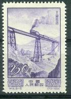 BM China, Volksrepublik 1954   MiNr 240   MNG   Industrieller Aufbau, Eisenbahnbrücke - 1949 - ... People's Republic