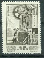 BM China, Volksrepublik 1954   MiNr 241   MNG   Industrieller Aufbau, Druckpresse - 1949 - ... People's Republic