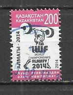 KAZAKHSTAN 2014 - HALTEROPHILIE WORLD CHAMPIONSHIP - USED OBLITERE GESTEMPELT USADO - Haltérophilie