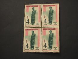 TIMOR - 1948 GUERRIERA 4 A., In Quartina(block Of Four) - NUOVI(++) - Timor Orientale