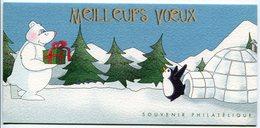 RC 8520 BLOC SOUVENIR N° 5 MEILLEURS VOEUX 2005 NEUF ** - Souvenir Blocks & Sheetlets