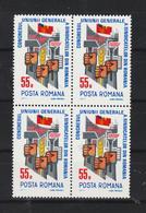 1971 - Congres Des Syndicats Mi No 2917 Et Y&T No 2595 MNH - 1948-.... Republiken