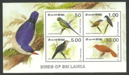 SRI LANKA 1987 BIRDS PARAKEET STARLING BABBLER FLOWERPECKER M/SHEET MNH - Sri Lanka (Ceylon) (1948-...)
