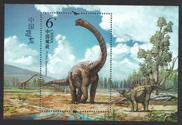 China 2017 Prehistoric Wild Animals Dinosaur Dinosaurs Nature Animal Fauna S/S Chinese Stamps MNH 2017-11 - Unused Stamps