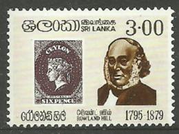 SRI LANKA 1979 ROWLAND HILL OMNIBUS STAMP ON STAMP SET MNH - Sri Lanka (Ceylon) (1948-...)