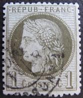 LOT FD/1837 - CERES N°50 - CàD - 1871-1875 Ceres