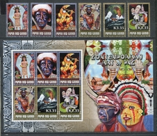 PAPUA NEW GUINEA 2007 Mi # 1282 - 1287 + Bl 51 ETHNOGRAPHY MASKS MNH - Papúa Nueva Guinea