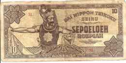 Inde Néerlandaise 10 ROEPIAH - Dutch East Indies