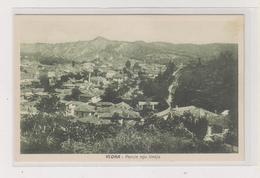 ALBANIA VLONA Nice Postcard - Albania