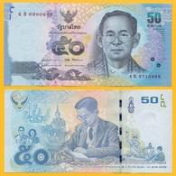 Thailand 50 Baht P-new 2017 Commemorative UNC - Thaïlande