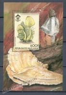 Alto Volta - Haute 1984 Yvert BF 25 , Mushrooms - Miniature Sheet - MNH - Upper Volta (1958-1984)