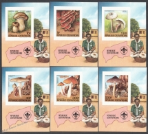 Centreafricaine Center Africa 1984 Michel BL 291B-96B Mushrooms - Non Perforated - Miniature Sheet - MNH - Centrafricaine (République)