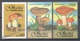 Ghana 1993 Yvert 1517-19, Mushrooms - MNH - Ghana (1957-...)