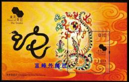 Hong Kong 2013 Zodiac Year Of The Snake - 1997-... Chinese Admnistrative Region