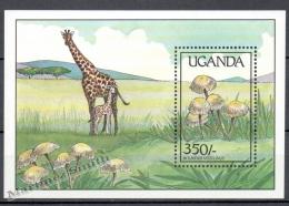 Uganda 1989 Yvert BF 92, Mushrooms - Miniature Sheet - MNH - Uganda (1962-...)