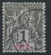 Benin (1893) N 20 (o) - Bénin (1892-1894)