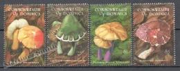 Dominica - Dominique 1994 Yvert 1620-23, Mushrooms - MNH - Dominica (1978-...)