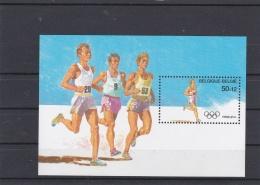 Belgium 1988 Olympic Games Seoul - Souvenir Sheet MNH/**   (H39) - Zomer 1988: Seoel