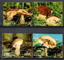 Bhutan - Bhoutan 1973 Yvert 423-26 Mushrooms - MNH - Bhutan