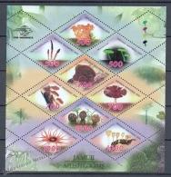 Indonesia 1999 Yvert 1691-99, Mushrooms - MNH - Indonesia