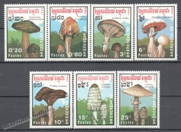 Kampuchea 1989 Yvert 871A-71G, Mushrooms - MNH - Kampuchea