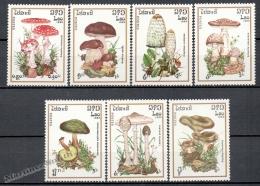 Laos 1985 Yvert 633-39, Mushrooms - MNH - Laos