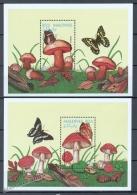 Maldives - Maldivas 1995 Yvert BF 333-34, Mushrooms - Miniature Sheet - MNH - Maldives (1965-...)