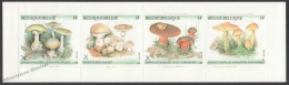 Belgium - Belgique - Bélgica 1991 Yvert C-2418, Mushrooms - MNH - Bélgica