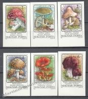 Hungary - Hongrie - Hungria 1986 Yvert 3081-86 Non Perforated, Mushrooms - MNH - Hungría