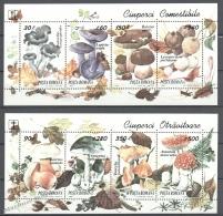 Romania - Rumania 1994 Michel BL 292-93, Mushrooms - MNH - 1948-.... Repúblicas