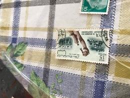 LIBIA GIORNATA DELL' INDIPENDENZA - Stamps