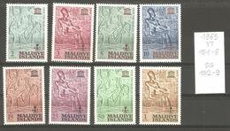 Maldives, Année 1965, Sauvetage Des Monuments De Nubie - Maldives (1965-...)