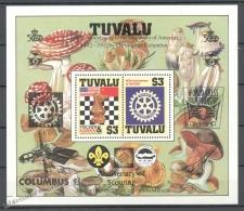 Tuvalu 1986 Yvert BF 14 Overprinted, Chess World Championship, Rotary, Mushrooms - MNH - Tuvalu