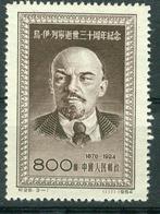 BM China, Volksrepublik 1954 | MiNr 247 | MNG | 30. Todestag Von Wladimir Lenin - 1949 - ... People's Republic