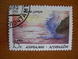 Azerbaïdjan N° 78 Non émis Obl - Azerbaïdjan