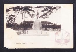 CN6-56 MONUMENT - China