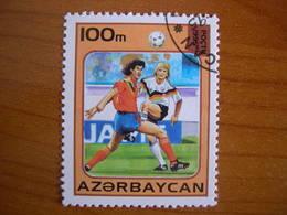 Azerbaïdjan N° 242A Obl - Azerbaïdjan